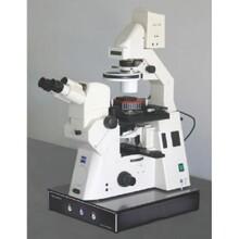 原子力-倒置显微镜联用系统