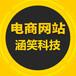 重庆商城APP开发具体有哪些流程