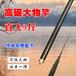 黑坑竿花膜黑棍鱼竿钓鱼人户外渔具战斗竿高碳28调4.5米6.3鱼竿7.2飞9斤大物竿