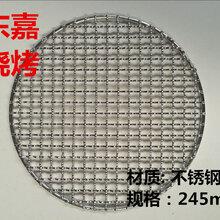 圆形不锈钢烧烤网氩弧焊烧烤网295生产批发