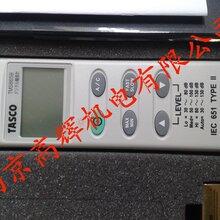 日本供应TASCO温度计THI-700L热销产品图片
