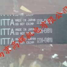 日本UNITTA原装皮带,工业皮带1952-EV8YU-30图片