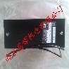 EMP電磁泵