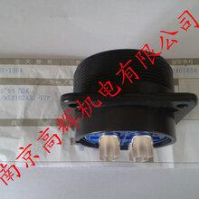日本电子工业第一电通DDK连接器D/MS3100A32-17S17孔图片