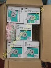 3M粘性砂纸FR426U120A95mm×25m日本3M研磨纸图片