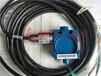 日本川铁传感器HR-30压力传感器广州代理供应