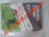 现货出售PC4020-M-WP100个/包日本NTM接线端子日富品牌