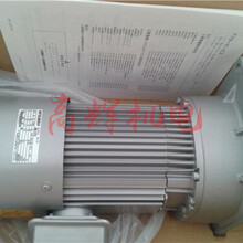 MITSUBISHI三菱减速电机GM-J2三菱减速机优惠图片