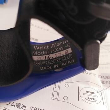 日本长谷川HASEGAWA电机工业株式会社HXW-6报警器