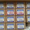 精器NIHONBN-5BP21-25-E200電磁閥上海代理