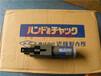 近藤制作所气缸HMF-40AS-L2热销产品无锡代理