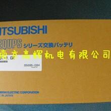 三菱小容量UPS用電池Mitsubishi不間斷電源FW-VBT-5.0K圖片