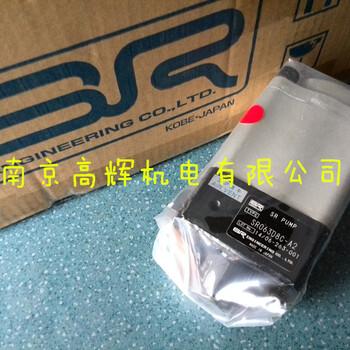 日本SR油泵氣動泵ET07-12.7R-A1SR06308A-A2