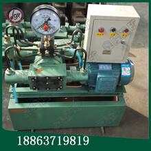 济宁生产4DSB智能四缸电控电动试压泵管道试压泵质量好图片