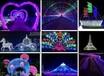 艺术灯光节制作厂家灯光展制作国际灯光节产品制作梦幻灯光展览