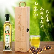 吴大厨野生茶籽油500ml月子食用油木盒礼品装图片