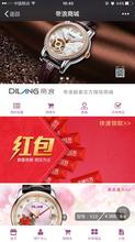 深圳微信公众号代运营,深圳微信运营托管公司