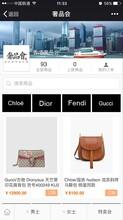 深圳微信公众号代运营公司,深圳微信号开发运营公司