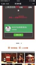 深圳微信朋友圈广告本地推广,龙岗微信朋友圈广告投放