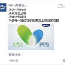深圳福田微信朋友圈广告罗湖微信朋友圈广告收费标准