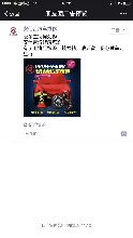 深圳珠宝行业微信朋友圈广告投放,深圳珠宝行业朋友圈广告怎么做?