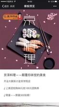 深圳微信精准朋友圈广告投放,深圳精准微信朋友圈广告