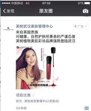 深圳微信朋友圈推广,深圳微信朋友圈广告投放渠道