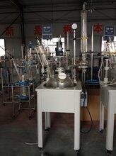 买单层玻璃反应釜YDF首选予华仪器,质高价低,正品包邮