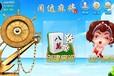 浙江手机棋牌游戏开发山东新软10年品质游戏开发定制