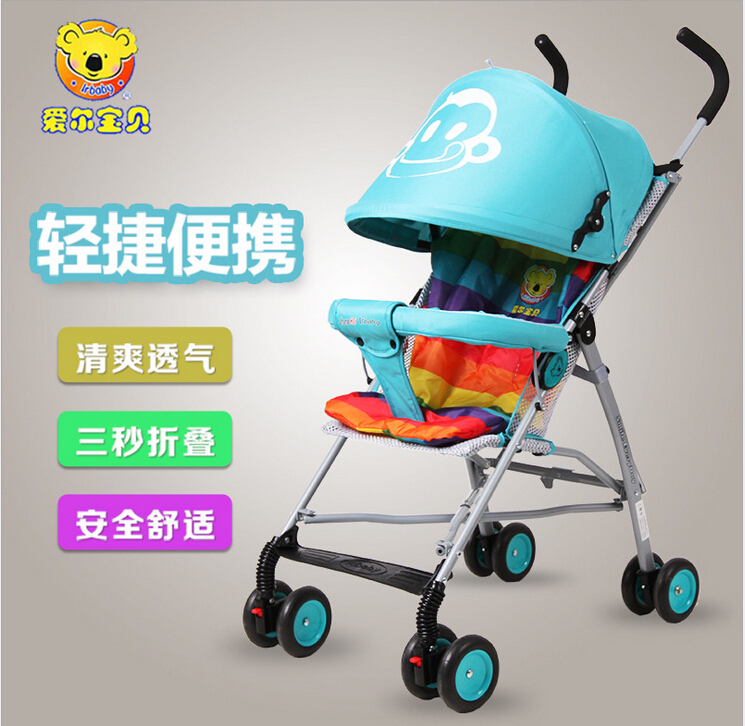 爱尔宝贝MJS811婴儿推车厂家轻便折叠儿童推车伞车批发