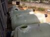 钦州玻璃钢化粪池,钦州化粪池厂家,新农村改造专用化粪池,环保地埋式,可过车,质量保证