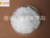 石油催化剂用17272-45-6氯化镧价格