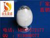 硝酸锆特惠价格硝酸锆厂家供应现货