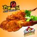 玉林市特色小吃半成品批发销售,鸡翅包饭,盐酥鸡