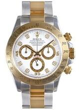成都高价回收二手奢侈品珠宝首饰名表,名包,翡翠