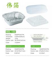 410ml一次性铝箔餐盒方形锡纸盒焗饭盒外卖饭盒烤金针菇含防雾盖