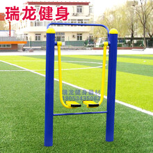 单人太空漫步机室外广场健身器材组合小区公园双人户外体育路径器