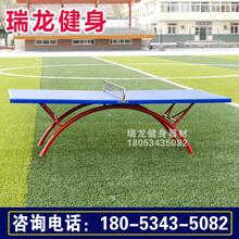 室外标准乒乓球桌学校户外休闲设备室内比赛体育器材折叠乒乓球台