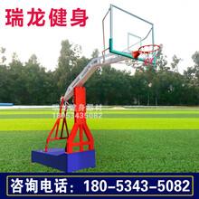 室外成人篮球架板框可升降移动体育器材学校广场户外标准健身路径