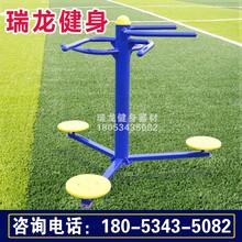 室外扭腰器健身路径多人转腰盘式小区公园户外体育器材三人转腰器