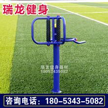 健身腰背按摩器户外休闲路径小区公园广场老年人室外运动体育器材体育器材