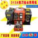 313A铣刀钻头两用机铣刀研磨机钻头研磨机3-13铣刀钻头研磨机