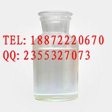 厂家直销南箭牌质优价廉香精香料N-甲基吡咯烷酮