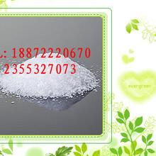 武汉南京厂家直销质优价廉兽药级99.2%磺胺类抗菌消炎药结晶磺胺