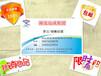 莫能菌素钠预混剂湖北厂家直销质优价廉饲料添加剂