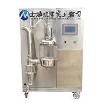 陶瓷材料压力喷雾造粒干燥机生产厂家/实验室低温喷雾干燥机生产厂家