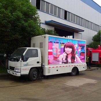 重庆婚礼宣传LED视频车彩车气氛渲染喜气分享