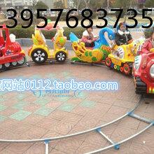 儿童游乐设备广场轨道小火车玩具超市公园摇摇车摇摆机图片