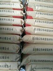 高强表面处理剂用途,高强表面处理剂规格,高强表面处理剂品牌,高强表面处理剂