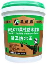 房子漏水找广州誉川防水建材公司-金耐德k11防水涂料价格图片